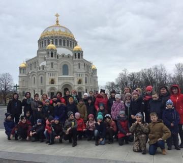 Экскурсия для школьников «На Кронштадт!»
