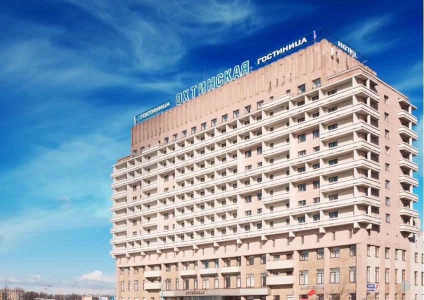 Гостиница «Охтинская» ***