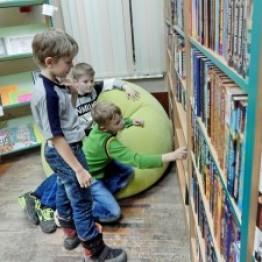 В гости к книге — 2 класс